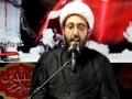 [04] Fatimiyya 2013 - Imamate in the Quran - Shaykh Amin Rastani - English