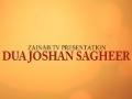 Dua Joshan Sagheer - Mohsin Farahmand - Arabic sub English