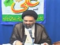 علی و حسرت انصار Ali Wa Hasrat-e-Ansar - Ustad Syed Jawad Naqavi - Urdu