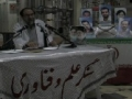 فلک را سقف بشکافیم - طرحی برای فردا - Farsi