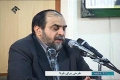 فاطمهٔ جهانی سلام الله علیها - طرحی برای فردا - Farsi