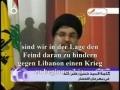 [Part 10] Sayyed Hassan Nasrallah zum 3.Jahrestag des Sieges, 14.08.2009 - Arabic Sub German