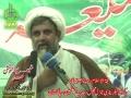 [CLIP] H.I. Raja Nasir Abbas کی اسلام ٹائمز  per kari tanqeed - Urdu