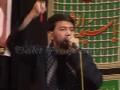 ھم یا حسین کرتے رہیں گے Hum Ya Hussain Ya Hussain Karte Rahain Gaye - Urdu
