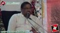 [Jashne Shahadat] Kalam - Br. Shuja Rizvi - 30 March 2013 - Urdu