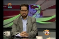 [21 Apr 2013] Andaz-e-Jahan - ڈاکٹر طاہر واسطی، حسین کنعانی مقدم - Urdu