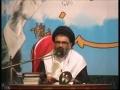 منشور بسیج از نظر قرآن Manshoore-Baseej Az Nazr-e-Quran - Ustad Syed Jawad Naqavi - Urdu