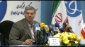 [24 April 2013] Spotlight on Iran\'s economy ahead of presidential election - English
