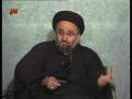 تربیت دینی فرزندان - حجه الاسلام والمسلمین میرباقری - Farsi