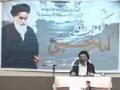 میراث امام خمینی Meeras-e-Imam Khomeini (R.A) - Ustad Syed Jawad Naqavi - Urdu