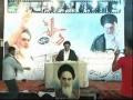 فخر و شرم انقلابی Fakhr-wa-Sharm Inqelabi - Ustad Syed Jawad Naqavi - Urdu