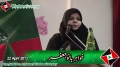 [یوم مصطفی ص] Speech Khwahar Bano Jaffer - Urdu University - 22 April 2013 - Urdu