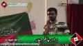 [یوم مصطفی ص] Noha Br. Atir Haider - Urdu University - 22 April 2013 - Urdu