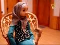داستانهای فرشته: همسایه - Farsi