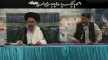 [26 April 2013] H.I. Bahauddini - شرائط ظہور امام زمان عج  - Urdu
