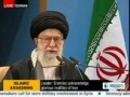 [29 April 2013] Speech Leader of Islamic Revolution Syed Ali Khamenei - Ulama and Islamic Awakening conference - English