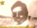Documentary شهید مرتضیٰ آوینی Shaheed Murtaza Avini - Urdu