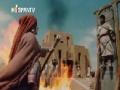 [Episodio 1-A] José, el Profeta - Prophet Yusuf - Spanish