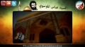 Sayed Hassan Nasrallah about Sayyed Abbas al-Musawi [HD] السيد عباس الموسوي - Arabic