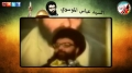 Sayyed Abbas Al-Musawi the last Speech (HD) - Arabic