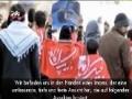 Sayyed Hassan Nasrallah über Imam Khamenei - Arabic sub German