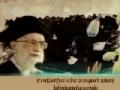 Imam Khamenei Speech About Fatima Zahra (s.a) - Farsi sub Thai