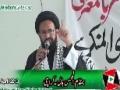 تنظیمی تربیتی نشست Tanzimi Tarbiati Nashist - H.I. Sadiq Taqvi - 14 April 2013 - Urdu