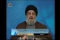 [01 May 2013] Syed Hassan Nasrollah/Hizbollah warns Enemies to make any Mistake - Urdu