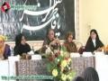 [3/3] افکار سیدہ زہرا س - Afkar-e Sayyeda Zahra s.a - Rahe Amal Foundation - Urdu