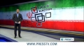 Iran Presidential Election Bulletin - 2 May 2013 - English