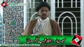 [افکارِ شہید مطہریؒ] Speech Mulana Nadir Abbas - 1 May 2013 - Urdu