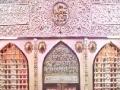The Successful Believers - Hazrat Jafar Tayyar (as) - English