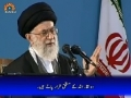 صحیفہ نور Supreme Leader Syed Ali Khamenei - Today we are facing Modern and Armed Lawlessness - Farsi Sub Urdu