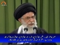 صحیفہ نور Every Nation has to go through EXAMS - Supreme Leader Syed Ali Khamenei - Farsi Sub Urdu