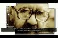 Nasr TV Personage - Morteza Motahari - Farsi English