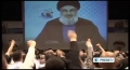 [09 May 13] Lebanons Hezbollah reiterates support for Syria - English