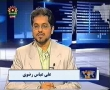 Political Analysis - Zavia-e-Nigah - 23rd May 2008 - Urdu