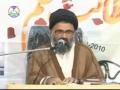Allama Iqbal Ka Talibe-Ilm - Ustad Syed Jawad Naqavi - Urdu