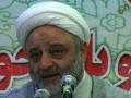 زلال سخن: حجت الاسلام والمسلمین فرحزاد - Farsi