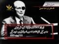 [03] امام خمینی کے اصولی موقف Imam Khomaini ke Usooli Muwaqif - Urdu