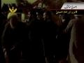 [05] امام خمینی کے اصولی موقف Imam Khomaini ke Usooli Muwaqif - Urdu