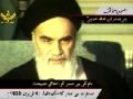 [06] امام خمینی کے اصولی موقف Imam Khomaini ke Usooli Muwaqif - Urdu
