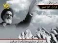 [09] امام خمینی کے اصولی موقف Imam Khomaini ke Usooli Muwaqif - Urdu