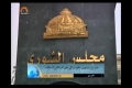 [15 May 2013] Egypt to consider close down Diplomatic Relations with Israel - Urdu