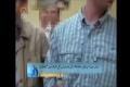 [15 May 2013] American Spy caught in Russia - Urdu