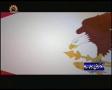 [8 May 2013] Akhri Zamana - آخری زمانہ - Urdu
