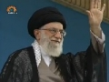 [16 May 2013] Supreme Leader Khamenei advises Iranians for the coming Elections - Urdu