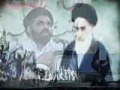 [CLIP] Coming Soon - Imamat-o-Ummat - Urdu
