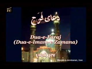 Duaa Faraj with English subtitles