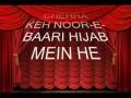 Syed Ayaz Mufti-Utha Do Purdah - Urdu